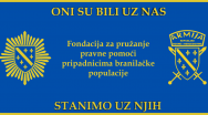 Javni poziv za 2019. godinu